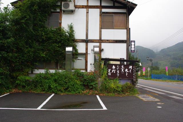 坪の庵建物