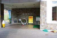 滝見の湯入口