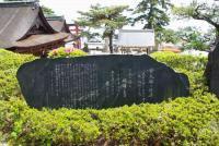 紫式部の碑