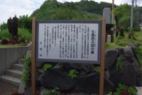 三宅島の生島新五郎の墓