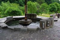 栃尾荒神の湯
