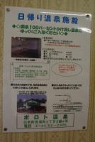 料金は400円