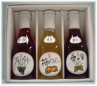 """沢田の""""果実ワイン""""3種"""