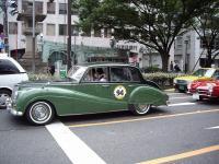 1959年アームストロング・シドレー
