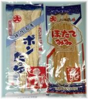 """ノシャップの味 稚内大東食品""""ほたてみみ""""&""""ポンたら"""""""