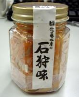 北海道・佐藤水産の石狩味