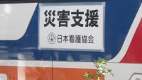 災害支援ナースのバス
